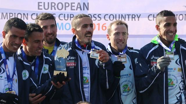 Photo Fédération européenne d'athlétisme