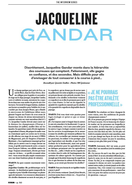 Gandar1
