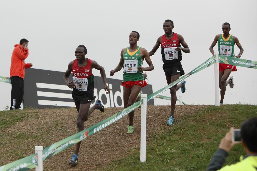 IAAF World Cross Country Championships